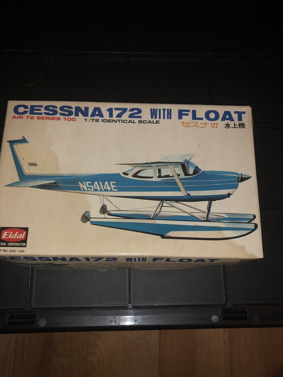 Cessana 172  With Float 1/72 identical scale Air 72 Series 100