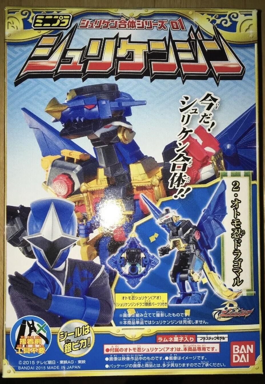 Bandai New Blue Power Ranger Shuriken Ninninger Mini Pia Model Kit 160mm