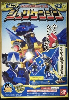 Bandai New Blue Power Ranger Shuriken Ninninger Mini Pia Model Kit 160mm