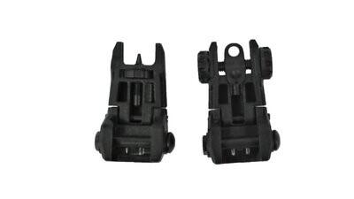 ATI Tactical Low Profile Flip-Up Polymer Sight Set