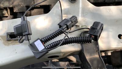 S-VCM Controller - VCM Disabler