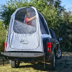 Fofana Truck Tent  - Better Than A Honda Tent.