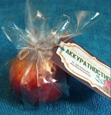 Этикетки для яблок_Волшебное яблочко