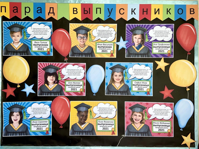 Дипломы для выпускников с доп.элементами