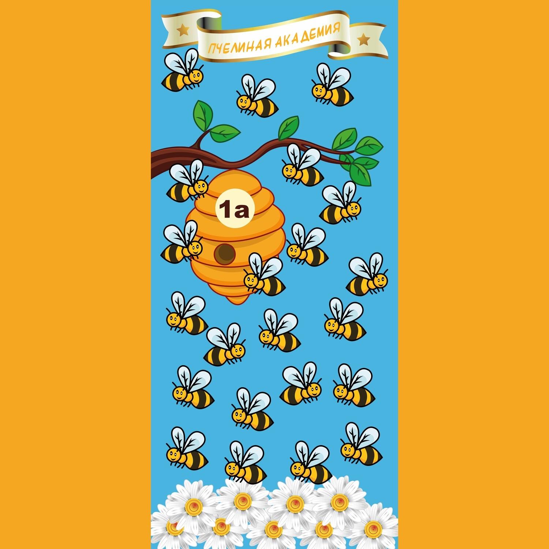 "Декор двери ""Пчелиная академия"""