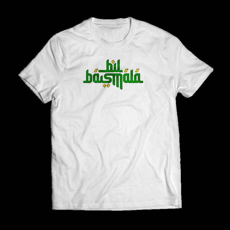 Bil Basmala (Short-Sleeve Tee)