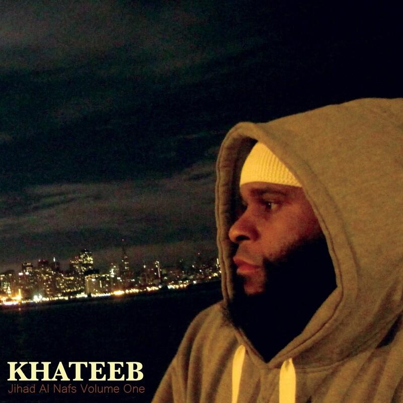 Jihad Al Nafs Volume One