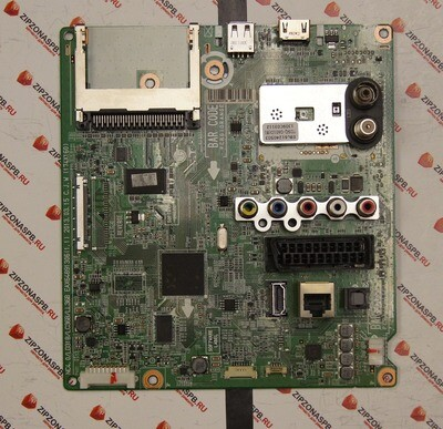 EAX64891306(1.1) EBR76922735