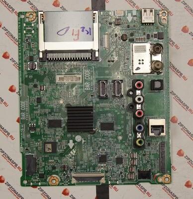 EAX66873003 EBU64277504