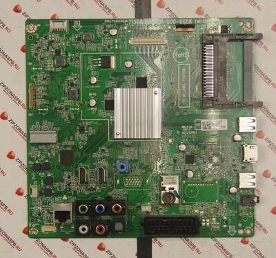 715G6165-M01-000-005K 705TXESC6