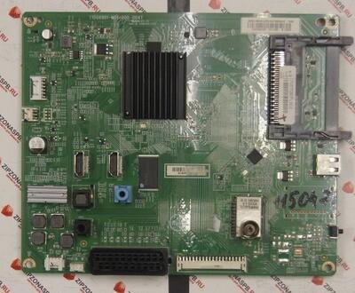 715G6901-M01-000-004T 50PFT4009/12