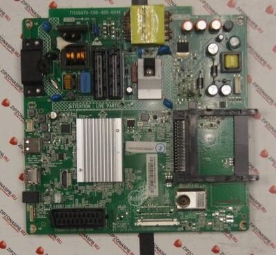 715G6079-C0D-000-004K