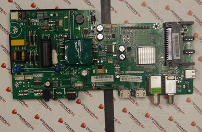 TP.MS3463S.PB755 K320WDK3B