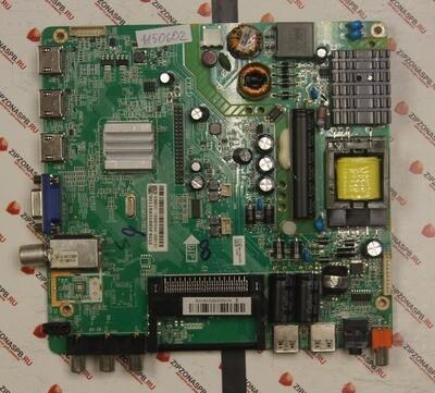 MSD3463-T8C1 42PFT4001