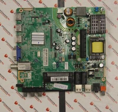 MSD3463-T8C1 42MB37-168BP044