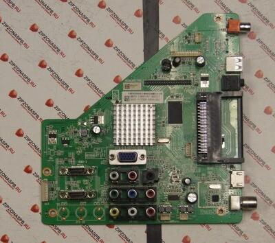 MSD6308-T9E MM20-14BHP192