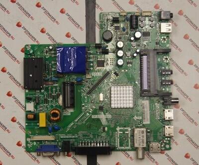 TP.S512.PB83 DEXP H32B7000C