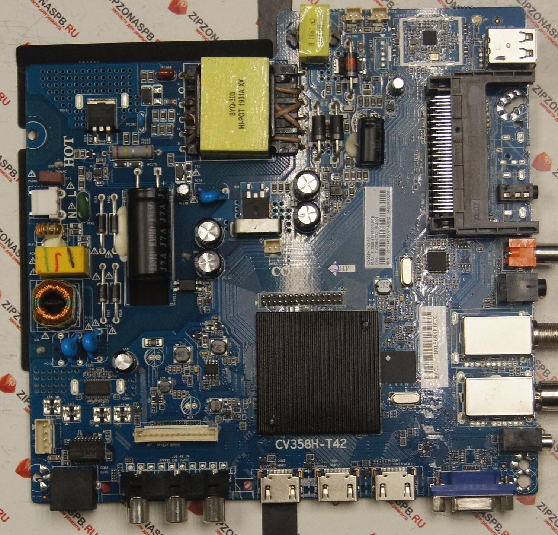 CV358H-T42-10 7.T358HT421000.3AC F40E8000Q
