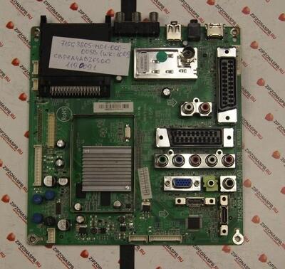 715G3805-M01-000-005B CBRFA4ABZFS00