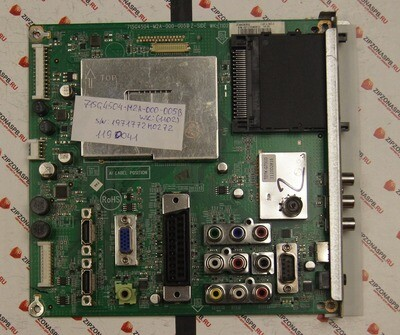 715G4504-M2A-000-005B (T)B408Z2Q