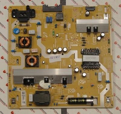 BN44-00932Q