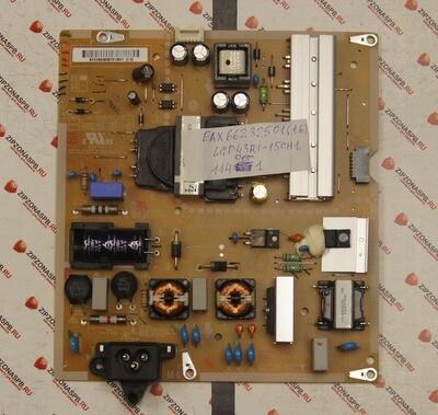 EAX66232501 LGP43RI-15CH1