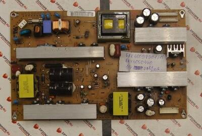 EAX40097901/15 EAY40504401 LGP32-08H