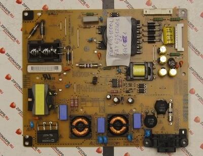 EAX64310001 LGP32M-12P