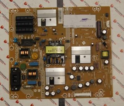 715G5793-P02-000-002H CL645GAK3Q DSPJ05001