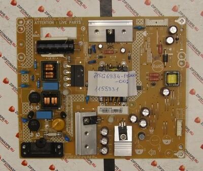 715G6934-P01-000-002E PLTVEP341X FSP400010