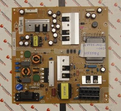 715G7575-P02-000-002M PLTVFZ371 P48080400