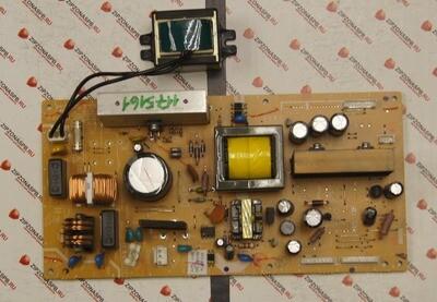 SFU-9517A GGA10078