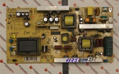 IPB732 899-732-B001