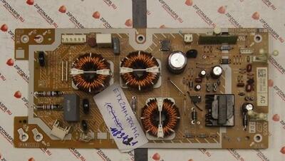 ETX2MM704MG B NPX704MGA-1 704MGB F3