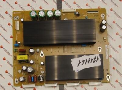 LJ41-08458A LJ92-01728A NB 683A A3