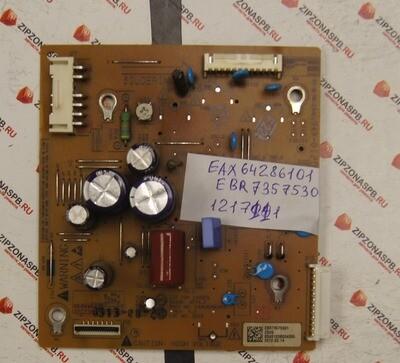 EAX64286101 EBR73575301