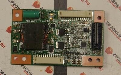 4H+V3416.001 DS-5542T23D01