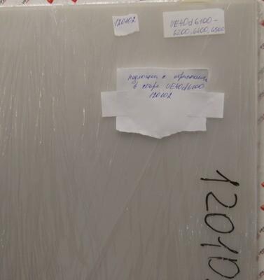 UE40D6100 Подложка матрицы