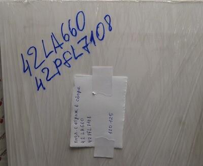42LA660 42PFL7108 Подложка матрицы