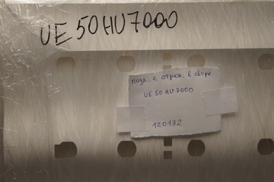 UE50HU7000 Подложка матрицы