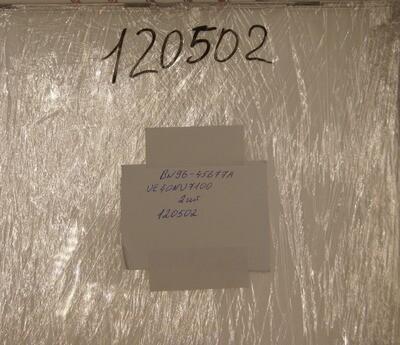 Подсветка с подложкой матрицы BN96-45677A UE40NU7100 UE40KU7100 UE40RU7100