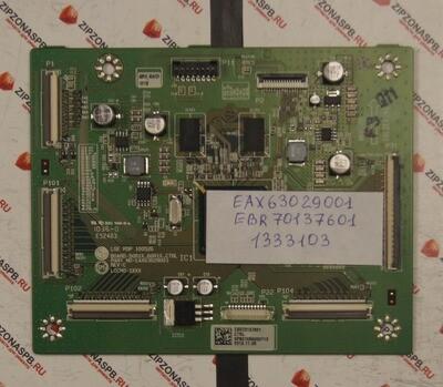 EAX63029001 EBR70137601 60R1X