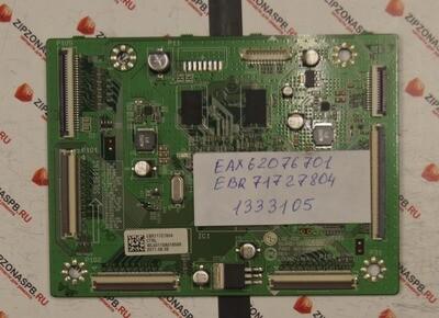 EAX62076701 EBR71727804