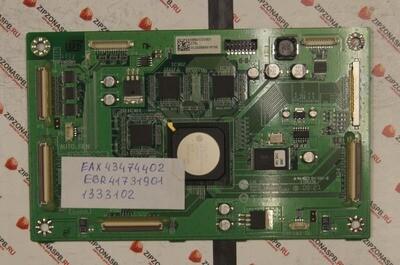 EAX43474402 EBR41731901 50H2