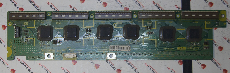 TNPA5090 AD TXNSUHFEK50 SU
