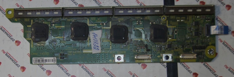 TNPA4785 TXNSD11XBS42 SD