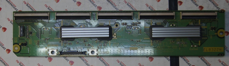 TNPA4406