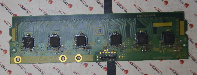 ANP2065-C MDK336V-0 AWV2083-A