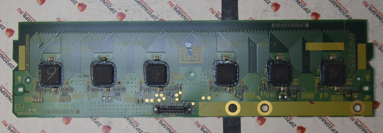 AWV2083-A AWZ6878 ANP2065-C
