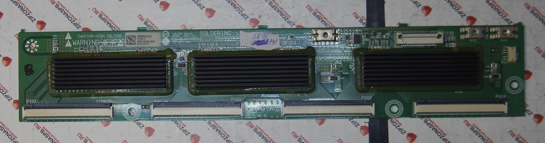 EAX61300801 EBR63451001